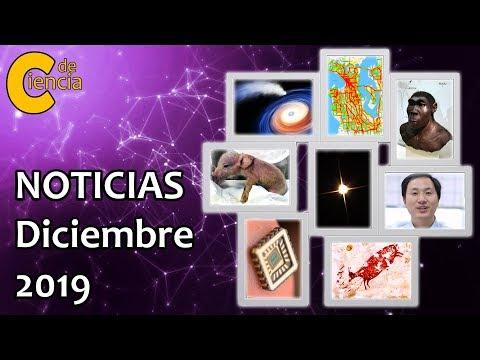 Noticias científicas diciembre 2019