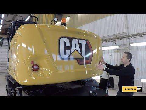 Genomgång av nya hjulgrävaren Cat M318