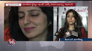 Hamara Hyderabad News | 6th July 2019 | V6 News