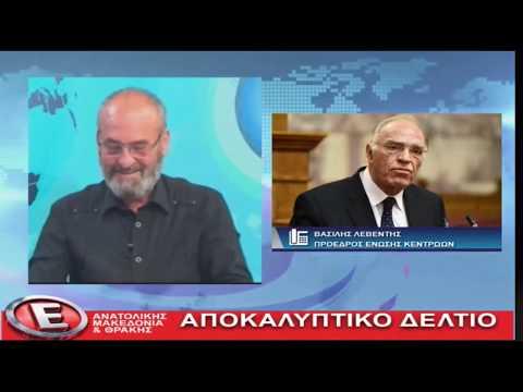 Βασίλης Λεβέντης στο TV Δ Ανατολικής Μακεδονίας - Θράκης (13-5-2020)