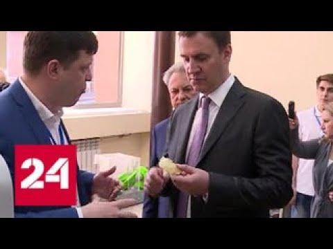 Министр сельского хозяйства Дмитрий Патрушев проводит совещание в Железноводске - Россия 24 photo