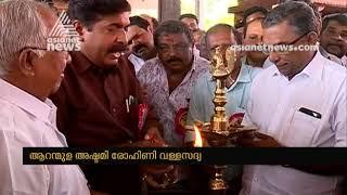 Largest vegetarian meal feast , Aranmula Vallasadya inaugrated