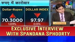 Market Live: Sensex falls 500 pts amid J&K crisis, yuan depreciation against US dollar