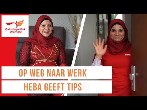 Werk vinden in Nederland? Heba geeft tips! | Werken als vluchteling | VluchtelingenWerk Nederland photo
