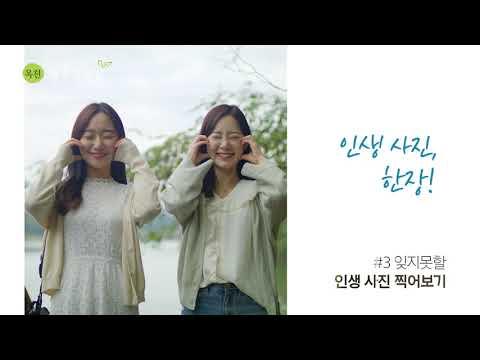 향수호수길 걷기대회 TV캠페인 이미지