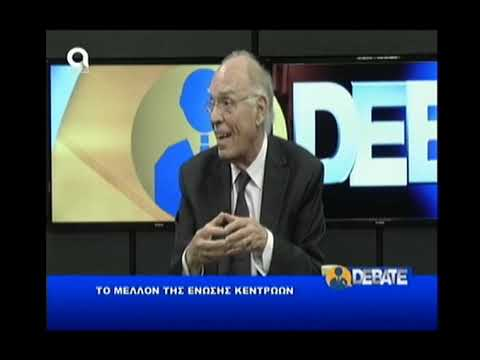 Βασίλης Λεβέντης /« Debate », Atticatv / 12-7-2019