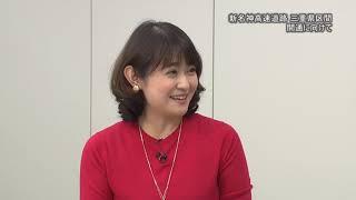新名神高速道路三重県区間開通に向けて【2019年1月1日〜15日】