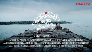 Video Trailer Ormayil Oru Shishiram