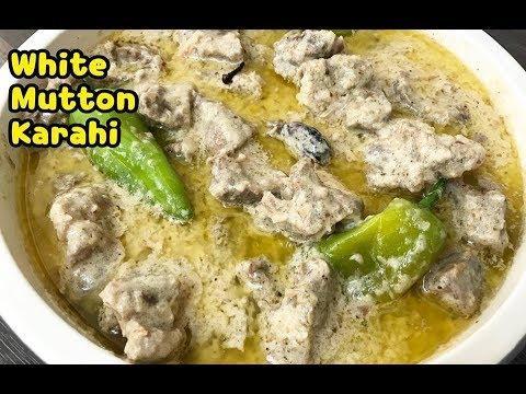 White Mutton Karahi / White Mutton Recipe By Yasmin's Cooking