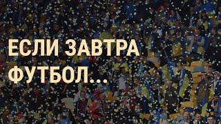 Россия Украина на