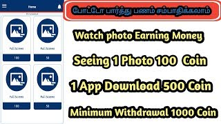 See photos Earning Money Daily//Unlimited Earning Money Daily//ramu//rK