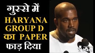 Haryana Group D Paper Vs Christmas Day 2018 Santa | Haryanvi Madlipz Funny Dubbing Video | HSSC Exam