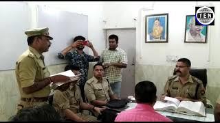 SSP Gautam Budh Nagar hear Grievances of Complainant at kasna Police Station | Greater Noida
