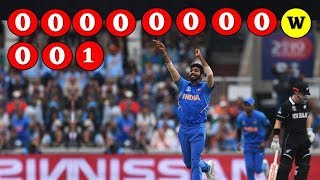 00000000W: बुमराह है तो मुमकिन है | Jasprit Bumrah Outstanding Bowling, 2 Maiden Overs 1 Wicket