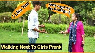 Walking Next To Girls Prank    Walking Next To Bhabhi Prank    SA Pranks