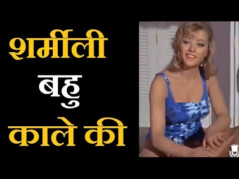 Bahu Kale Ki शर्मीली - Haryanvi Madlipz Funny Dubbing Video ||  Shakti Khatri Official
