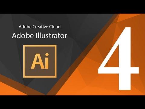تعلم أدوبي أليستريتور للمبتدئين :: Adobe Illustrator :: المحاضرة الرابعة