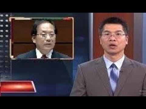 Đặc nhiệm phong tỏa tư gia , Trương Minh Tuấn bị quản thúc
