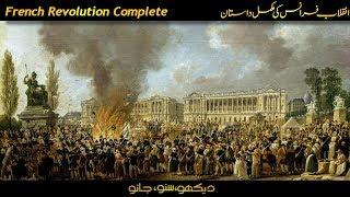 French Revolution Complete Urdu Documentary Film | Usama Ghazi