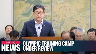 Seoul mulling whether to set up Olympic training camp in Tokyo amid radiation concerns...