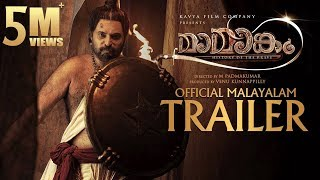 Video Trailer Mamangam