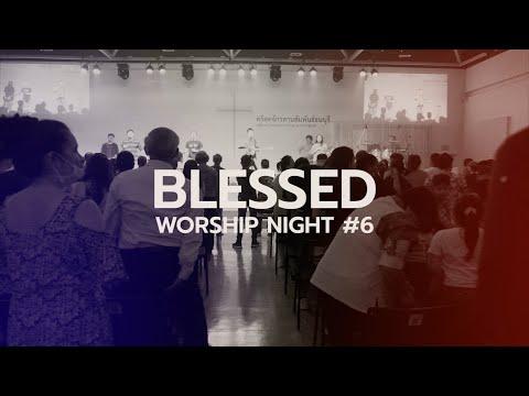 Worship Night #6 : BLESSED  Nexus Thonburi & Nexus Bangkok