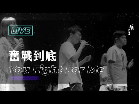 - / You Fight For MeLive Worship in the Studio (Pastors' Prayer)