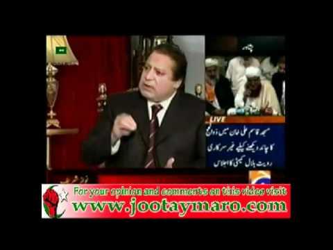 Nawaz sharif corruption VS Imran khan corruption, Exclusive