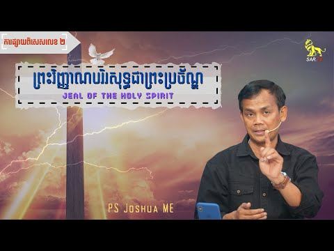 The Upper Room Bible Study  22 February 2021 (Live)