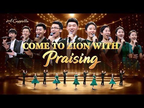 2020 Praise Song