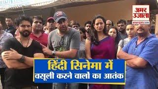 Hindi cinema में वसूली करने वालों का आतंक, Soham Shah और Mahir Gill पर जानलेवा हमला