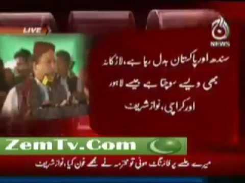 Nawaz Sharif made a Guinness World Record of Munafiqat