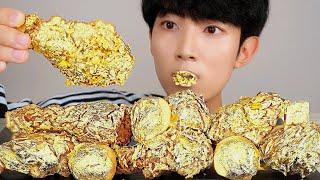 ASMR GOLD CHICKEN 24K 황금 올리브 치킨 먹방 MUKBANG CRUNCHY EATING SOUNDS MAKANAN チキン Ayam Gà