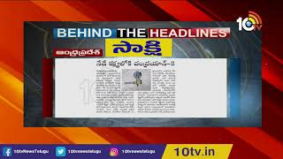BEHIND THE HEADLINES: Today's Newspaper Trending Headlines | 20th August 2019 | 10TV News