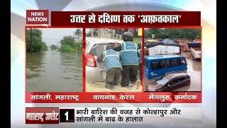 Flood situations worsen in Kerala, Karnataka and Maharashtra