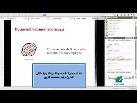 Document Control | Aldarayn Academy | Lec2
