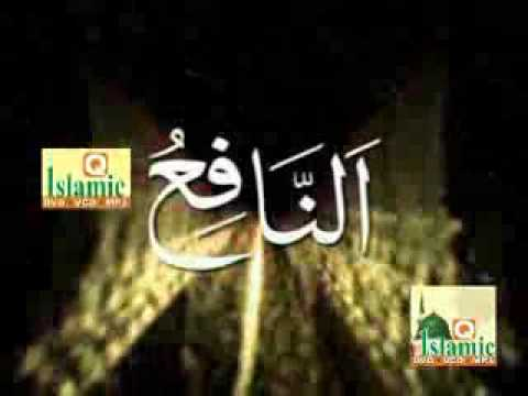 Asma-ul-Husna-99 Names Of Allah