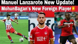 Daniel Cyrus To MohunBagan💥Manuel Lanzarote's New Club!Update| Transfer News!