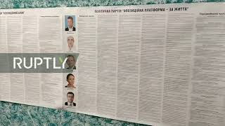 LIVE: Polls open in Kiev for snap parliamentary elections