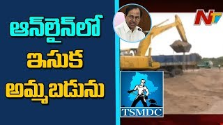 New Sand Policy in Telangana | Govt to Distribute Sand for Houses Online | NTV