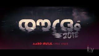 Video Trailer Roudram 2018