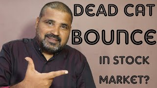 What is Dead CAT bounce in stock market? How to use it for our trading profits? Pankaj Jain।option