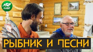 Сергей Старостин - песня плясовая Белорыба. НЕ ВОШЛО, А ЖАЛКО!