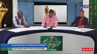 SPORTS BIT: Goal Of The Day(Cedric Bakabu), 1ST JULY' 19