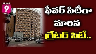 Malaria & Dengue Fever Cases Rising Across Hyderabad Greater City   Prime9 News