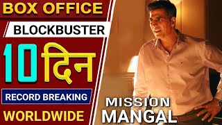 Mission Mangal Box Office Collection Day 10, Mission Mangal 10th Day Collection, Akshay Kumar,