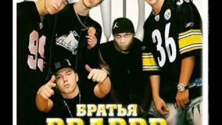 Братья Praddd feat. Naty - Стоп-тайм