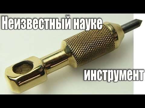 Мастер Класс от Саныча - UCu8-B3IZia7BnjfWic46R_g