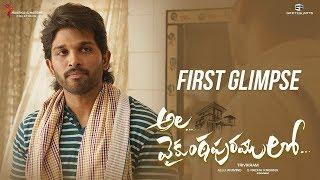 Video Trailer Ala Vaikunthapuramulo
