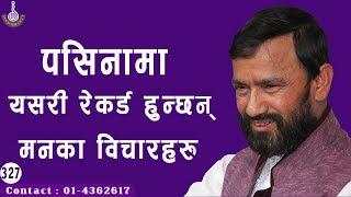 THOUGHTS  &  FEELINGS  ARE  RECORDED  IN  THE  SWEAT  || Dr.Yogi Vikashananda | #Manokranti | 2019